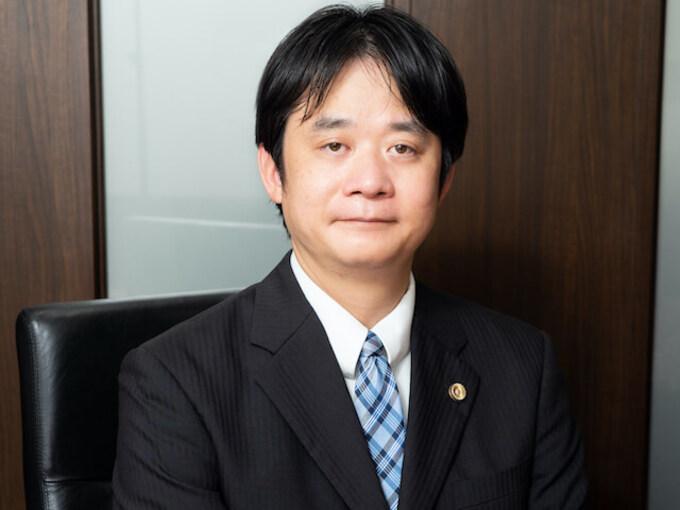大谷・佐々木・棚田法律事務所