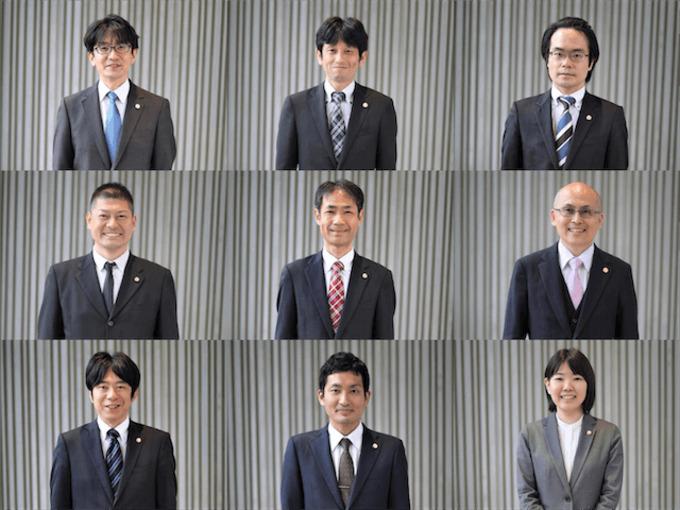 山下江法律事務所 広島本部
