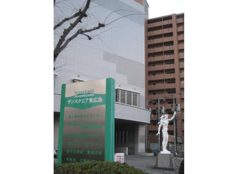 弁護士 金重 浩子(山下江法律事務所 東広島支部).3