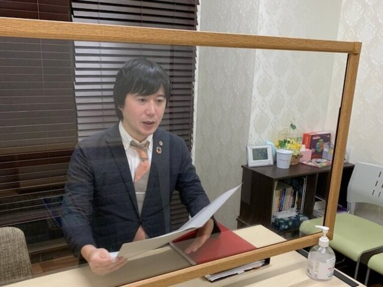 竹口・堀法律事務所