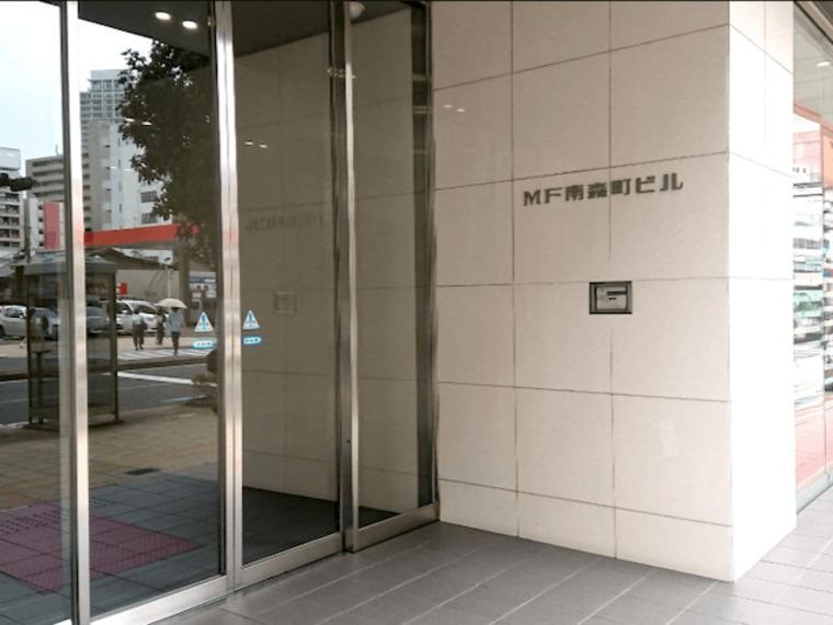曽我部法律事務所