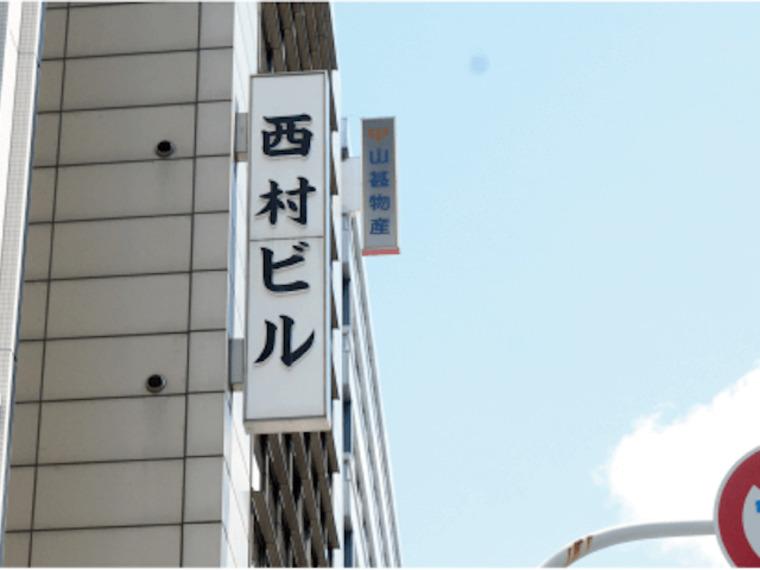堺筋本町法律事務所.3