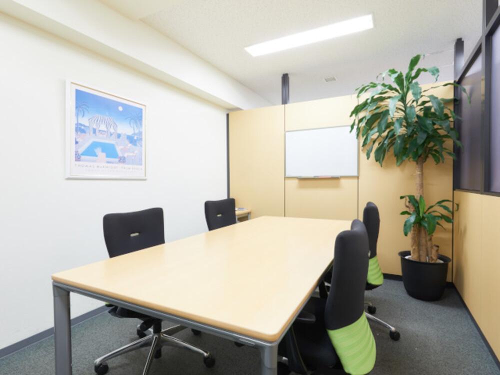 Office info 202106111047 42543 w500
