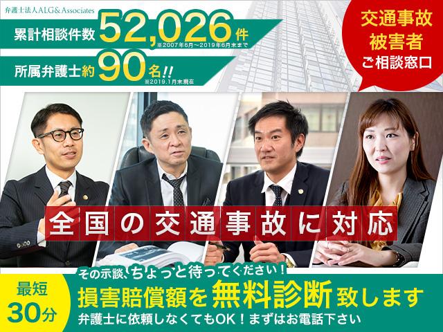 Office_info_201908190958_4271