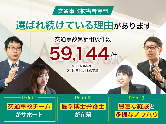 Office_info_202001241521_4271