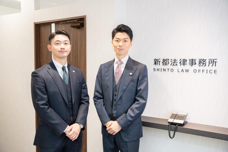 弁護士 新井 一樹(新都法律事務所).1