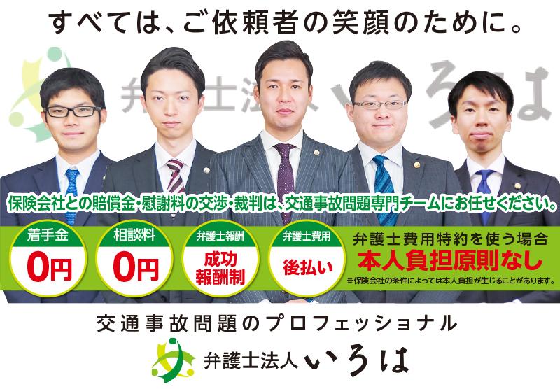 Office_info_4351