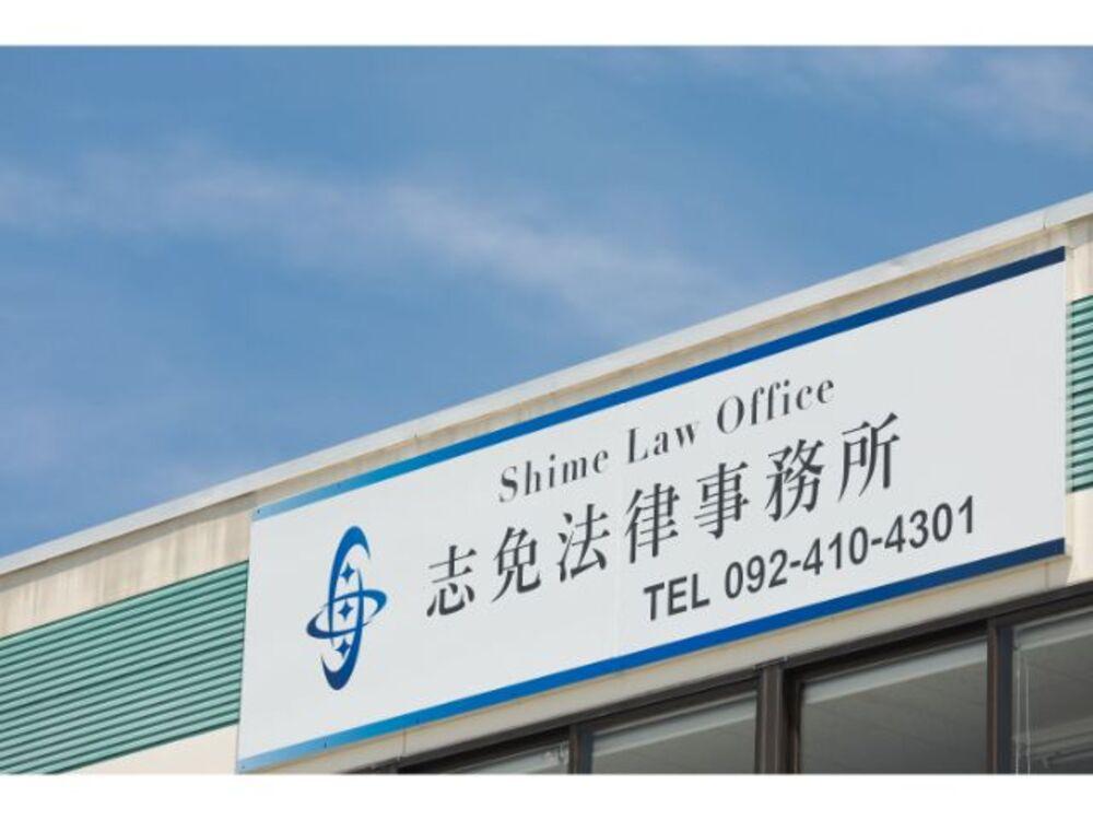Office info 202107151657 43783 w500