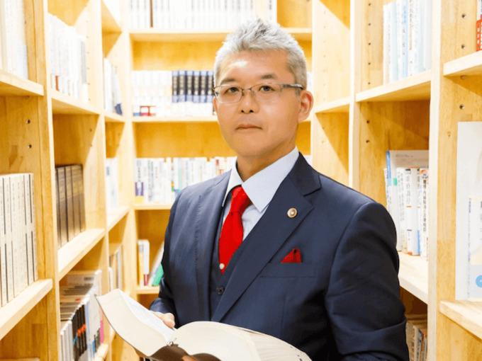 小林大悟法律事務所