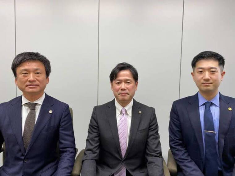 いばらき総合法律事務所.1