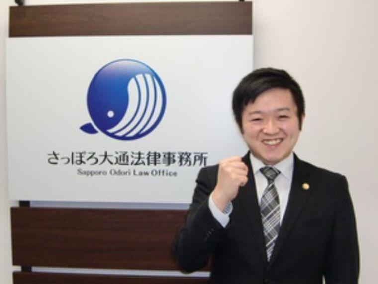 弁護士 水梨 雄太(さっぽろ大通法律事務所 )