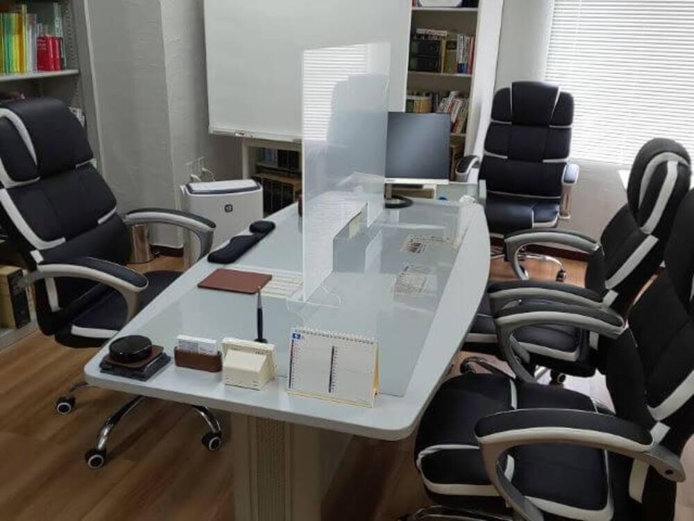 Office info 202108041838 45572 w500