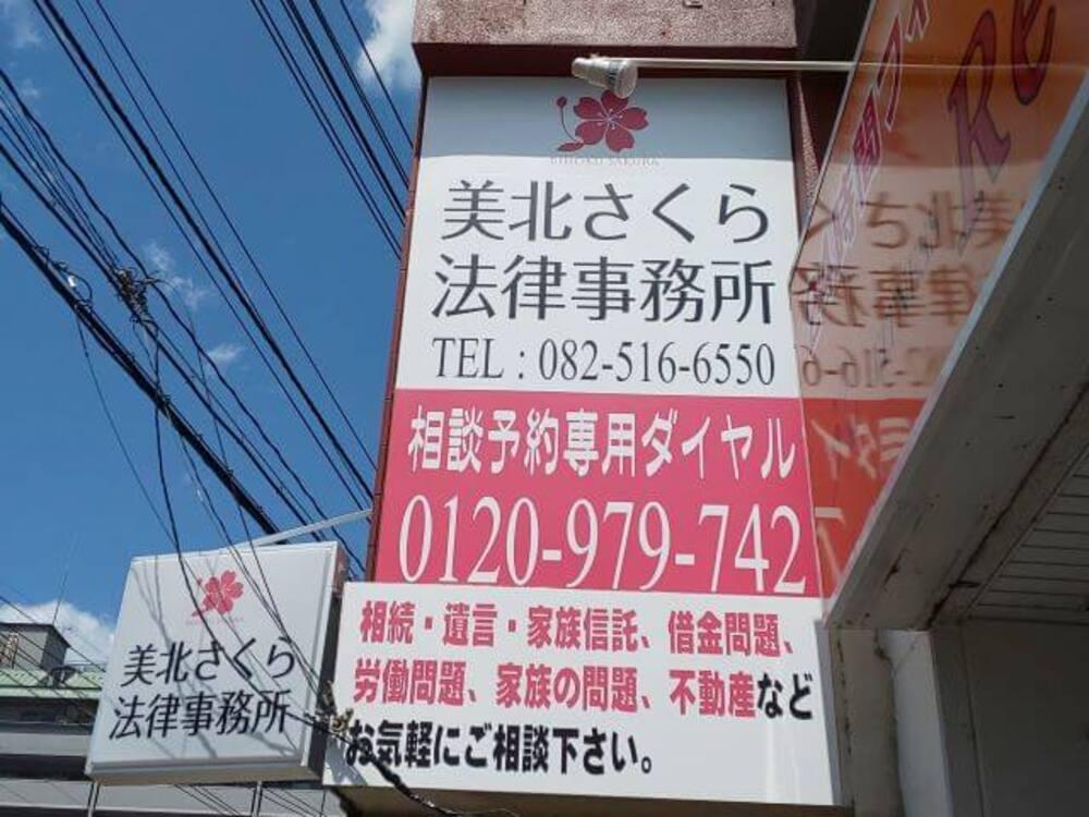 Office info 202108041838 45573 w500
