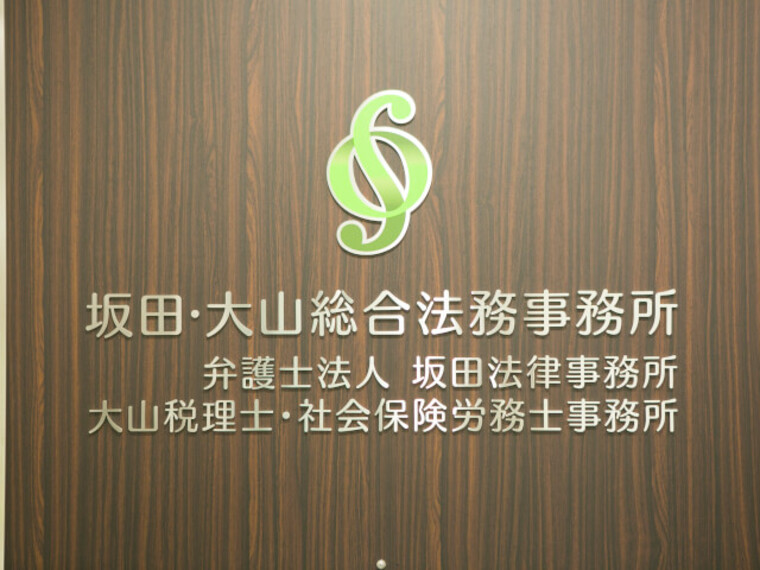 Office info 202108180916 45842 w380