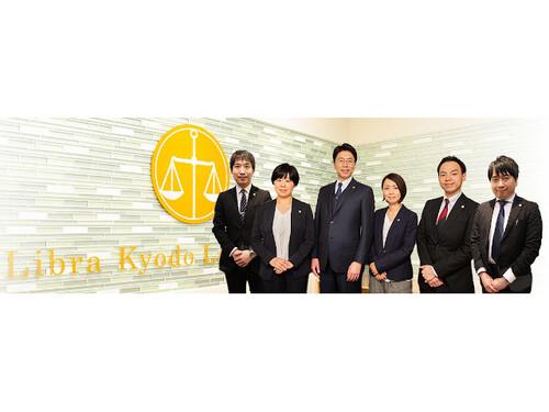 Office info 202109211351 48081 w250