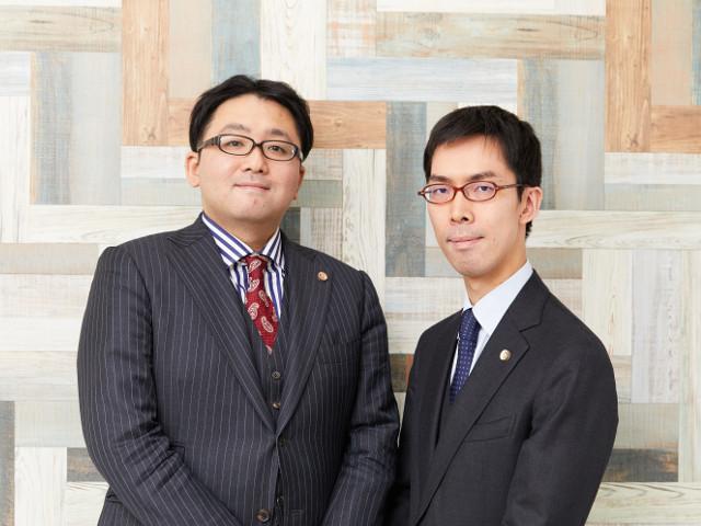 アウル東京法律事務所