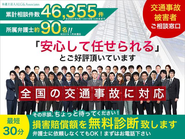 Office_info_201906271842_5141