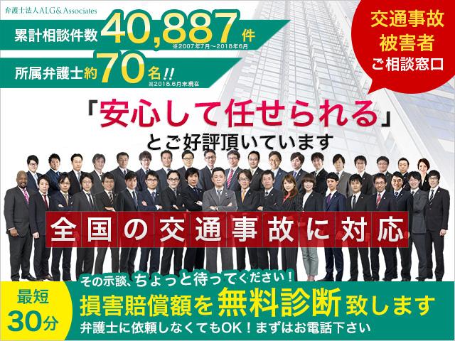 Office_info_5141