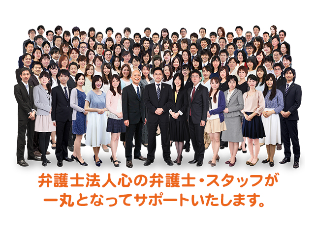 Office_info_5263