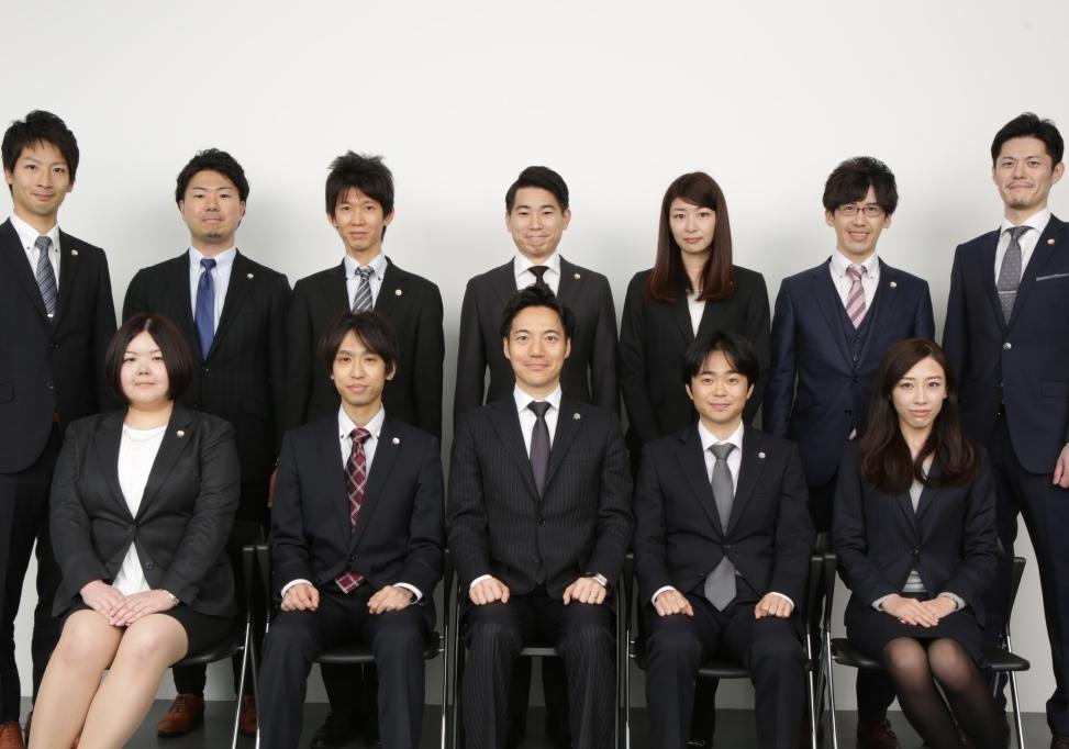 弁護士法人勝浦総合法律事務所【東京オフィス】