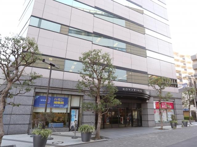弁護士法人翠 川口事務所