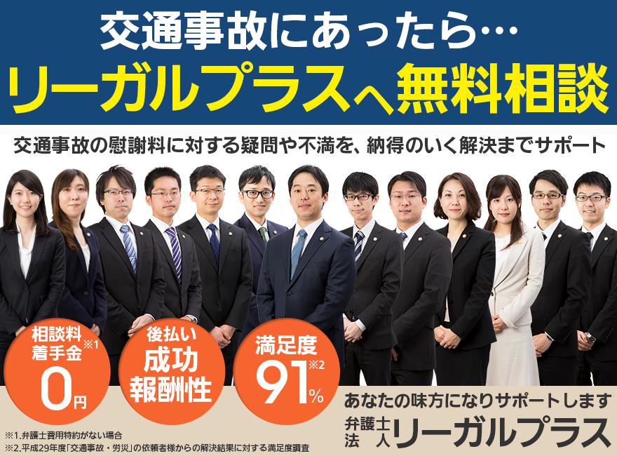 Office_info_6451