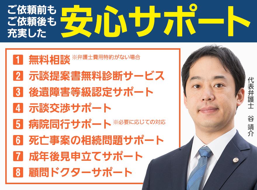 Office_info_6453