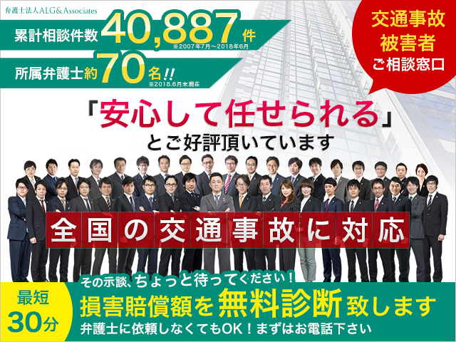 Office_info_201810251755_6951
