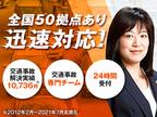 Office info 202110141814 7381 w72