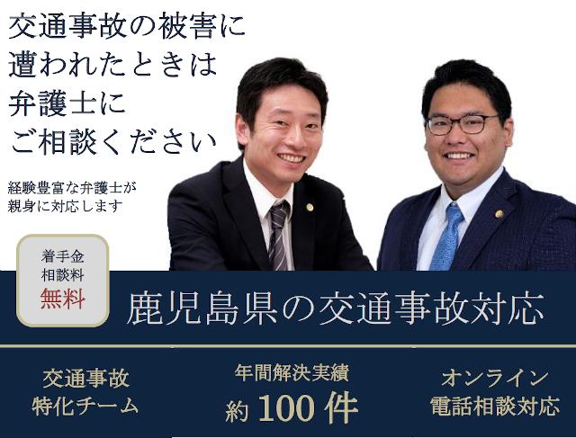 Office info 202006190954 7411