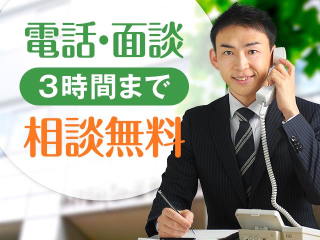 Office info 201906121849 7961