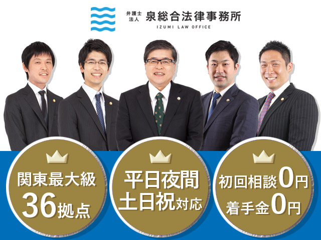 Office_info_8143