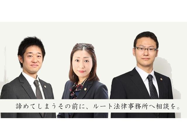 Office_info_8231