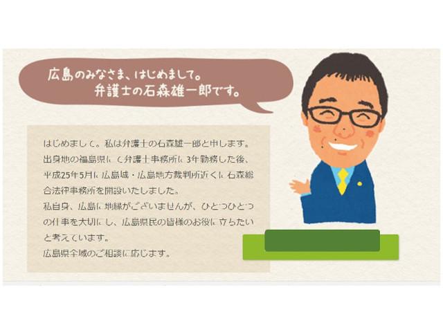 Office_info_8272