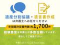Office info 202102011520 8682 w120