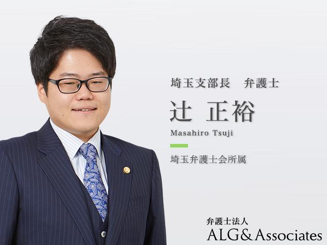Office_info_202002071612_8691