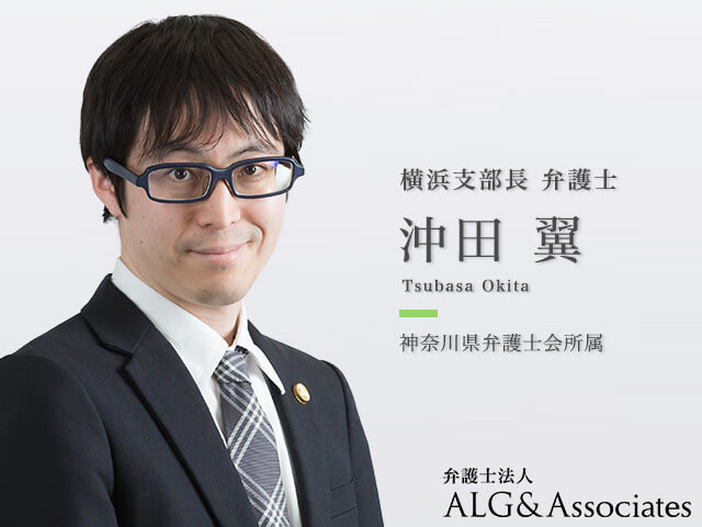 Office_info_202006050955_8701