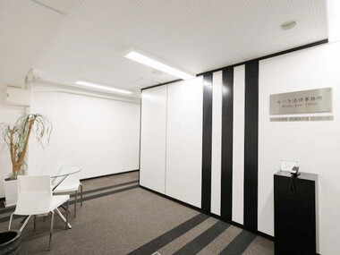 Office info 202010071007 9053 w380