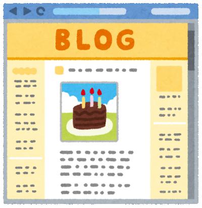 nemlogでブログ書きたかった理由は単純ですよ!