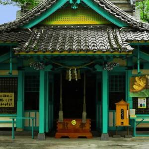 金運上昇のNEM神社へ御参拝ください【ねむじん】