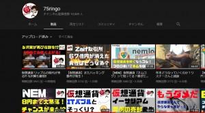 YouTube開設して1年の記念日!ありがとう!