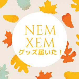 NEMグッズ大量にゲット!!!!