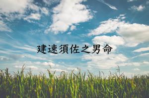 【古事記入門】その6:スサノオ