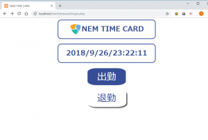 NEM TIME CARD