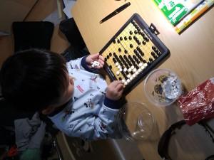 囲碁を2週間前から始めたんです。