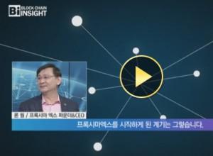ロン・ウォン氏(NEM財団前代表、ProximaXファウンダー)が韓国のニュース番組に出演