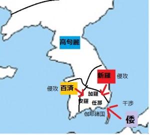 朝鮮三国志~その3~百済と新羅の伽耶諸国争奪戦
