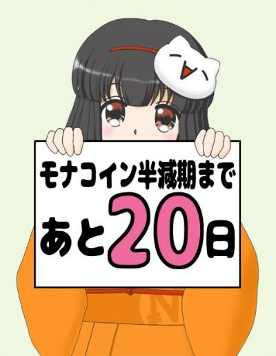 カウントダウンGIFアニメ