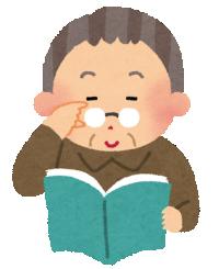 【読書の秋2018】リーダブルコード