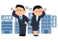 仮想通貨・ブロックチェーン業界の就職・転職市場について